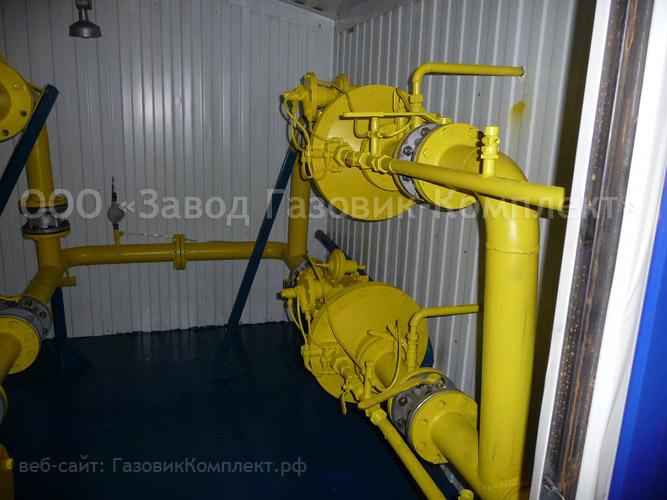 Транспортабельная котельная установка ТКУ-126